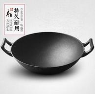 炊大皇 WG41432 精铸无涂层铁锅