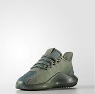 下单75折,Adidas Originals 三叶草 Tubular Shadow 大童款休闲鞋 墨绿色
