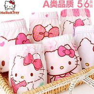 A类品质:Hello Kitty 儿童 纯棉短裤5条装