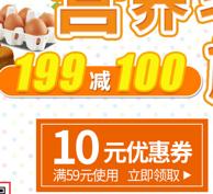 神价格一堆!京东酸奶、牛奶、肉类
