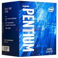 和750元的i3-6100性能一致!Intel英特尔一代神U奔腾双核G4560