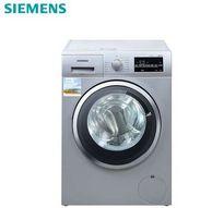 18日0点:Siemens 西门子 8kg 洗烘一体滚筒洗衣机XQG80-WD12G4681W