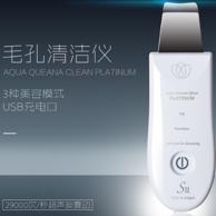 黑头克星:日本 Aqua Queana Clean S2 超声波 洁面仪