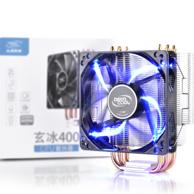 Deepcool 九州风神 玄冰400 CPU散热器