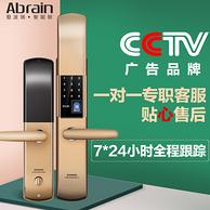 Abrain 爱波瑞 指纹密码锁 ABR-A8-2