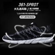361° 2018新款 男式轻盈跑步鞋