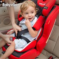 欧盟ECE?#29616;ぃ築abyvox 9月-12岁 儿童安全座椅BV03