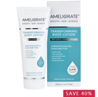 湊單品:Ameliorate 去雞皮膚 粗糙平滑身體乳 200ml