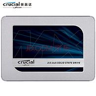 Crucial英睿达MX500系列 250G SATA3固态硬盘