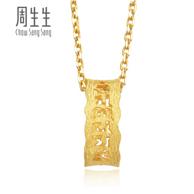 Chow Sang Sang 周生生 85450P 黃金(足金)大明咒吊坠 2.23g