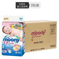 moony 尤妮佳 婴儿纸尿裤 S84片 3件装