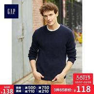 Gap 盖璞 男士 50%羊毛混纺 针织衫852024 Y
