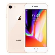 Apple 苹果 iPhone 8 无锁版 智能手机 64G 深空灰