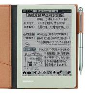 SHARP 夏普 手写电子记事本笔记本 WG-S30