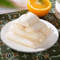 冠达 芝士乳酪酸奶小白口袋面包 750g