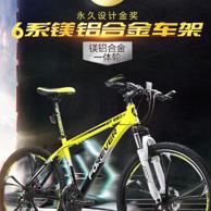 Forever 永久 26英寸 27速山地车自行车MT680