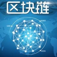 Kindle电子书:关于区块链,你不得不知的真相(《哈佛商业评论》增刊)