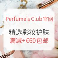 Perfume's Club中文官网 精选彩妆护肤 白色情人节促销
