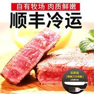自有牧场 乐羊羊  黑椒+菲力+沙朗牛排套餐150g*10片