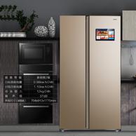 15日0点:Meiling 美菱 570升 对开门冰箱BCD-570WPUCP