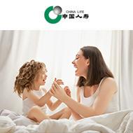 3-65岁可保!中国人寿开心保无忧意外保障计划