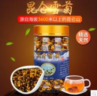 3600米昆仑山 新疆 特级 雪菊花茶40g*2罐
