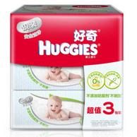 2倍差价!6包 好奇 Huggies 银装湿纸巾 婴儿湿巾 80抽
