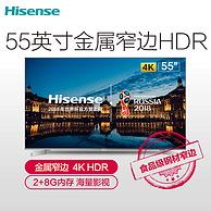 Hisense 海信 55英寸 4K液晶电视LED55EC550UA