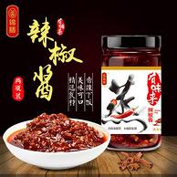 月销11万:四川特产 善锦膳 有味来蒸辣椒酱220g*2瓶