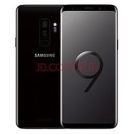 6期免息!三星 Galaxy S9+ 6+64G手机