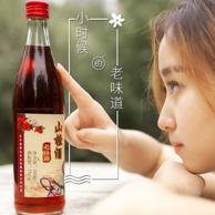 东北老味道:通明山 5度 山楂酒500ml*6瓶