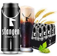 德国进口 stangen斯坦根 黑啤酒 500ml*24听