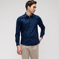 CK制造商!Bessshirt 佰杰斯 男士 纯棉 长袖衬衫