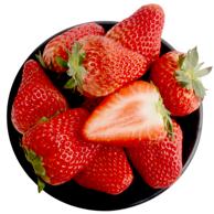 限地区:丹东 红颜玖玖 草莓 约800g