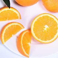 晚熟新鲜橙:悠冠 湖北秭归 伦晚脐橙5斤装