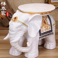 祥泰家 樹脂 大象 換鞋凳