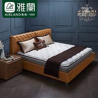 AirLand 雅兰 希尔顿总统版 银离子抗菌面料乳胶床垫180*200*25cm