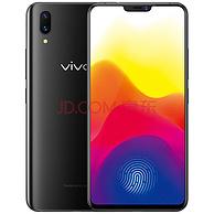 首发屏下指纹!vivo X21 6+128G全网通手机
