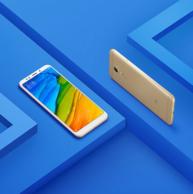 双卡双待 小米 红米5 Plus 金色 4G+64G 全网通智能手机
