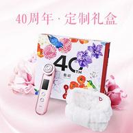 6期免息:日本 雅萌 瘦脸嫩肤 射频美容仪HRF-10T-Plus