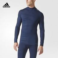 adidas 阿迪达斯 男士 压缩型训练上衣CD3803