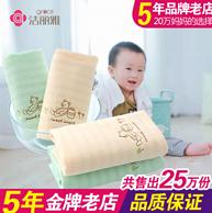 100%纯棉 洁丽雅 4条装 儿童毛巾50*24cm