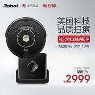 限前500名:美国 iRobot Braava380 擦地机器人+Roomba 650 扫地机器人