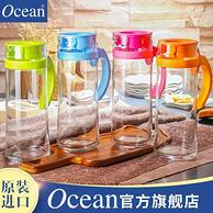耐热防爆:Ocean 鸥欣 玻璃凉水壶1265ml