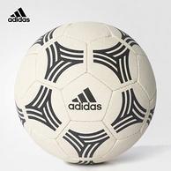 adidas 阿迪达斯 橡胶足球 AZ5191