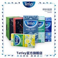 英国百年品牌:Tetley 泰特莉 6种口味 袋泡茶264g