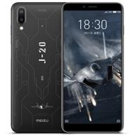 新品发售、4月9日: MEIZU魅族 魅蓝 E3 全网通智能手机 歼20定制版 6GB+64GB