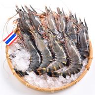 每盒16-20只!活冻泰国黑虎虾 400g*2盒