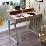 0甲醛 晓木 简约现代 木质电脑桌