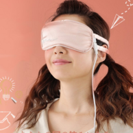 Atex kx511 充电式热敷睡眠眼罩